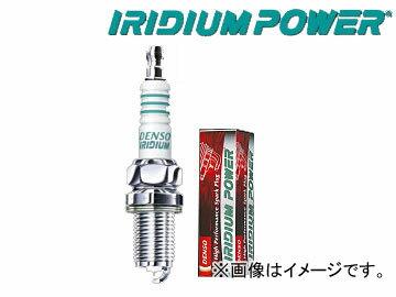 2輪 デンソー イリジウムパワー スパークプラグ ビューエル XB12Ss ライトニング 1200cc 2005年〜2010年