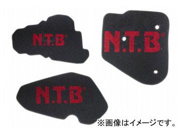 2輪 NTB エアフィルター スズキ ZZ CA1PB