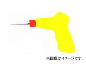 マルニ/maruni ミニステックリーマー M-117