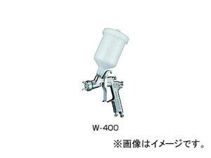 アネスト岩田/ANEST IWATA センターカップスプレーガン W-400-142G