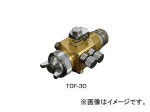 アネスト岩田/ANEST IWATA 液体塗布用自動スプレーガン 大形 TOF-30-13
