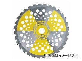 TENRYU 斬刃草刈用チップソー 230mm×32P JAN:4977292641173