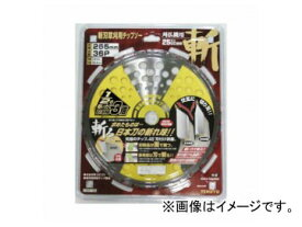 TENRYU 斬刃草刈用チップソー 255mm×36P JAN:4977292641180