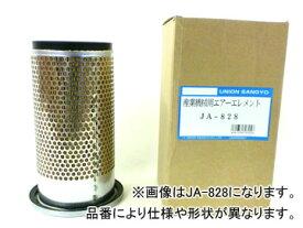 ユニオン産業 エアーエレメント JA-824A/JA-824B パワーショベル SK450-2 LS04-00701〜00775 SK450LC-2 YS04-00601〜00653 SK450-3 LS05-00801〜00875他