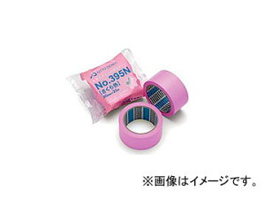 日東電工/NITTO 養生テープ No.395N R0520 カラー:さくら サイズ:50mm×25m 入数:30個