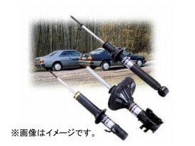 モンロー ショックアブソーバー オリジナル リア(2本セット) G2119×2 トヨタ アベンシスワゴン 2.0 FF/2.4 FF AZT250W/AZT251W 2003年10月〜2008年12月