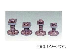 H.H.H./スリーエッチ 菊型エレベーターボタン KE1/4×19 入数:2グロス(288組入)