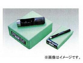 H.H.H./スリーエッチ ベルトポンチ PU7 入数:1箱(10本入)