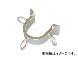 藤井電工/FUJII DENKO ケーブル保護金具 KC-P65