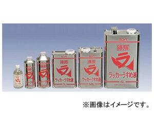 カンペハピオ/KanpeHapio ラッカー系塗料専用 ラッカーうすめ液 徳用 250ml 入数:36個