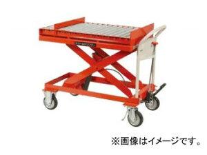東正車輌/TOSEI 油圧・足踏式リフター ローラーコンベヤ GLH-450R