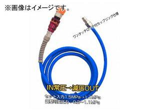 近畿製作所/KINKI オンハンドレギュレーター IN常圧→減圧OUT ブルー K-HRG-15L