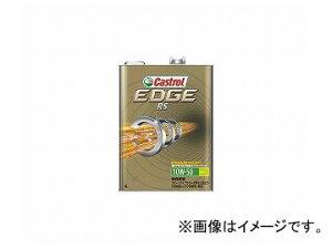 カストロール/Castrol ガソリンエンジンオイル EDGE RS/エッジRS 10W-50 入数:20L×1缶