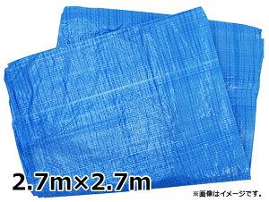 マイスター/Meister ブルーシート サイズ:約 2.7×2.7m SK-MY-BS-MUJI-2.7×2.7 JAN:4949908227040