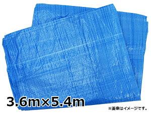 マイスター/Meister ブルーシート サイズ:約 3.6×5.4m SK-MY-BS-MUJI-3.6×5.4 JAN:4949908227064
