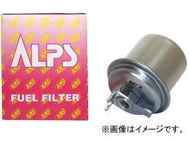 アルプス/ALPS フューエルフィルター AF-535 ヒノ/日野/HINO トラクター バス レンジャー