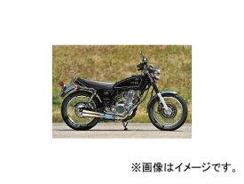 2輪 オーヴァーレーシング チタンメガホンマフラー MANXタイプ P042-0978 ヤマハ SR400(FI)