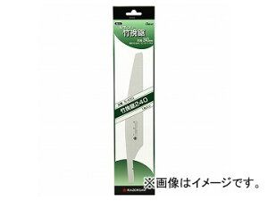 玉鳥/Gyokucho 竹挽シリーズ 竹挽鋸 替刃 240mm S-420 JAN:4903524242009