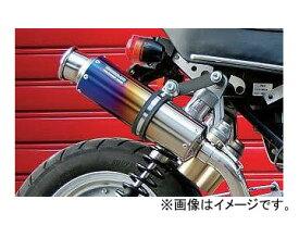 2輪 ビームス SS300チタン マフラー P034-6266 85db ヤマハ ビーウィズFI LPRSE451 2008年〜