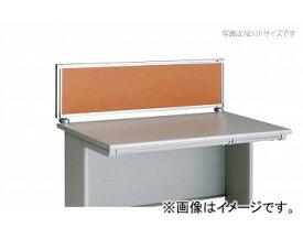 ナイキ/NAIKI ネオス/NEOS デスクトップパネル クロスパネル ライトオレンジ NE04PE-LOR 400×30×350mm