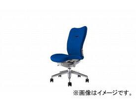 ナイキ/NAIKI リンカー/LINKER エネア 事務用チェアー ブルー ZE510F-BL 615×590×900〜985mm