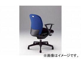 ナイキ/NAIKI リンカー/LINKER シェルモ 事務用チェアー ブルー WE511FP-BL 619×620×908〜978mm