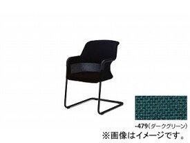 ナイキ/NAIKI ジロフレックス434/giroglex434 輸入チェアー キャンチレバー ダークグリーン 434-701210S-479 575×598×815mm