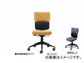 ナイキ/NAIKI 輸入チェアー スチールケース レッツB メイズ 5-314-0218 657.5×657.5×915〜1095mm