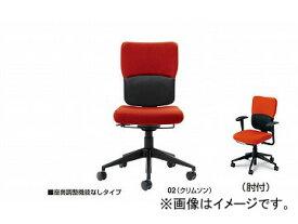 ナイキ/NAIKI 輸入チェアー スチールケース レッツB クリムゾン 5-314-0302 657.5×657.5×915〜1095mm