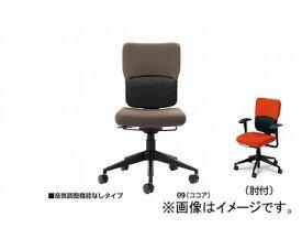ナイキ/NAIKI 輸入チェアー スチールケース レッツB ココア 5-314-0309 657.5×657.5×915〜1095mm