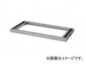 ナイキ/NAIKI リンカー/LINKER 配線ベース シルバー CWS-900PLB-SV 899×400×50mm