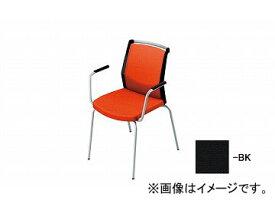 ナイキ/NAIKI 会議用チェアー 肘掛付 4本脚/背パット ブラック E291F-BK 600×570×822mm