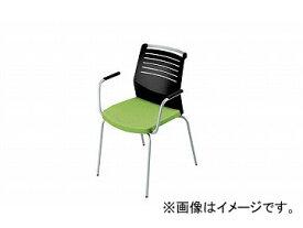 ナイキ/NAIKI 会議用チェアー 肘掛付 4本脚/背ヌード グリーン E291-GR 600×570×822mm