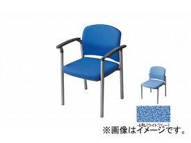 ナイキ/NAIKI 会議用チェアー 肘掛付 ライトブルー E249F-LBL 590×535×775mm