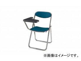 ナイキ/NAIKI 折りたたみイス メモ台付 ブルー E666P-BL 520×670×775mm