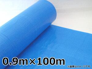 マイスター/Meister ブルーシートロール サイズ(約):0.9x100m SK-MY-BSR-0.9x100 JAN:4949908227149