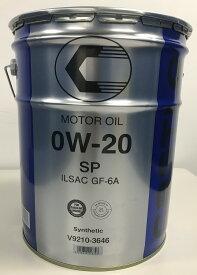 トヨタ キャッスル SP 0W-20 ガソリン車専用オイル 20L V9210-3646