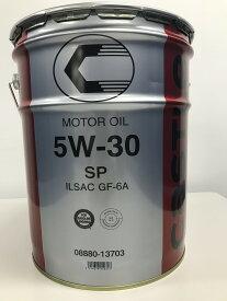 トヨタ タクティ キャッスル ガソリン用オイル SP 5W-30 20L 08880-13703 ガソリン専用