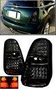 送料無料 ミニ MINI 2004y-2007y RA16 R50 R52 R53 後期用 リア LEDスモーククリスタルテール 左右セット テールラン…