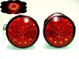 送料無料 トヨタ アルテッツァ GXE / SXE10系 丸灯 レッドレンズ LEDテールランプ 左右セット 赤 テールライト リアテール リア 98y - 05y