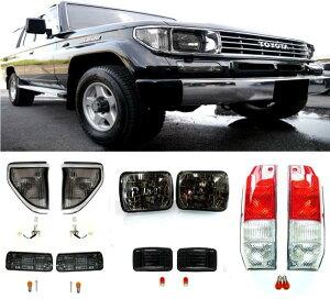 送料無料 プラド 78系 スモーク クリスタル ヘッド ライト コーナー ランプ ウィンカー コンビ テール サイド マーカー ランプ SET