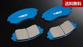 86 TRD Performance Line ブレーキパッド フロント(全車)  大型商品は個人宅発送不可/法人・西濃運輸支店止