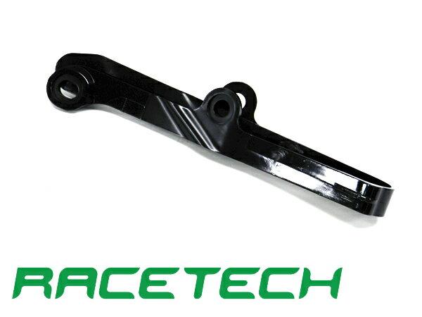 RACETECH レーステック チェーンスライダー RMZ250(04-06)