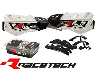 RACETECH 和软化手休息守卫 2015年模型