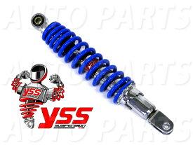 YSS リアサスペンション アドレスV125 315mm