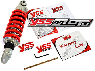 R1-Z YSS high-spec gas shock gas says pension 275 mm rebound adjuster yesterday stepless preload adjustment