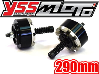 YSS front forks PD valve 2 pieces set 29 mm diameter PD fork valves 29 mm diameter