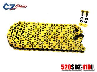 CZ X 环链 520SDZ-110 L 卷曲式黄金链