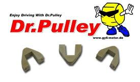 Dr.Pulley製 スライドピース HONDA/ホンダ
