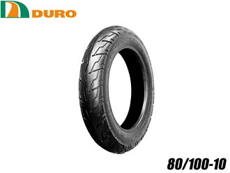 DURO tubeless tire 10 inches 80/100-10 HF261 デューロ TODAY today Giorno DIO Dio